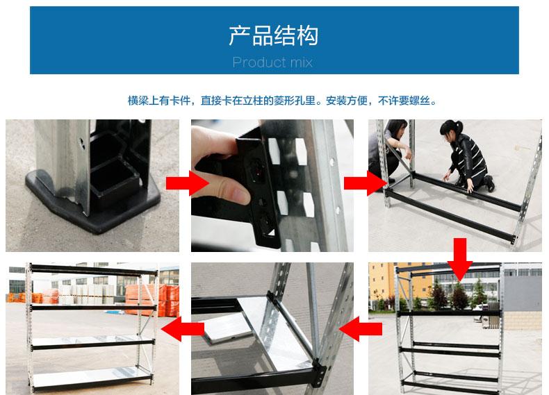 南京轻型层板货架